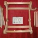手織り機(ニュージーランド アシュホード社製)