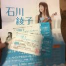 石川綾子さん バイオリンコンサート