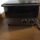 コンパクト トースターオーブン