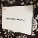 au Wi-Fi NEXT w03