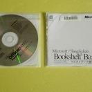 Microsoft Office 2000 Personal中古 ...