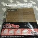 【新品 未使用】 パナソニック キッチン用ホットカーペット