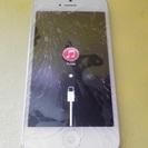 ジャンク au iphone5 部品取りにいかがでしょうか?