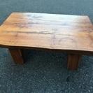 💕無料‼️早い者勝ち‼️木製テーブル
