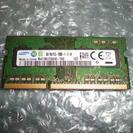 ノートパソコン用メモリ DDR3 ...