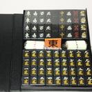 黒の麻雀牌フルセット