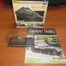 世界の戦車:模型