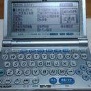 シャープ電子辞書 PW - M 800