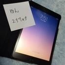 [値下げ]iPad mini 64GB Wi-Fiモデル