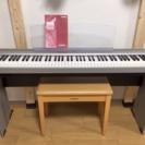 【電子ピアノ】ヤマハ P-85 (椅子、スタンド、ダンパーペダル、...