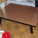 テーブル(脚折り畳み式)