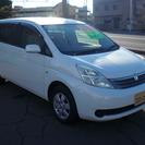 トヨタ アイシス2.0 L 4WD ユーザー買取車