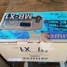 アイワ AIWA MR-X1 MDポータブルステレオシステム MD...