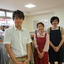 施設への衣料・雑貨品の出張販売!老人ホームや病院等へ運転・接客・準備等。