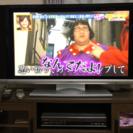 中古37インチテレビ★日立プラズマテレビセット