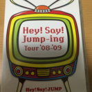 Hey!Say!JUMP DVD