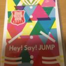 Hey!Say!JUMP DVD 2014 smart