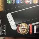 iPhone6.6S強化ガラスフイルム!