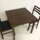 2人掛けダイニングテーブル、椅子セット