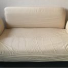 2人用ソファーあげます。