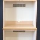木目 食器棚 コンセント×2付 かわいいライトブラウン&ホワイト 中古