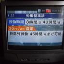 25型テレビ&地デジチュナーセット