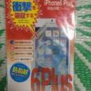 iPhone6 Plus 液晶保護フィルム