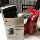 KEURIGコーヒーセット【美品】お譲り致します!