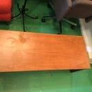 【激安】中古 ローテーブル