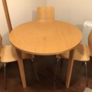 KEYUCA ダイニングテーブルと椅子セット