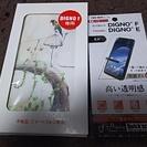 softbank DIGNO F の液晶保護フィルムとケース オマケ付き