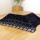こたつ (105×75cm長方形、平面パネルヒーター)+こたつ布団