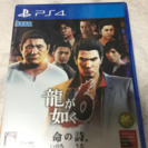 PS4 龍が如く6 中古 美品