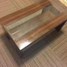 【処分価格】ローテーブル