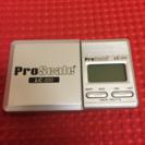 デジタルスケール(計り) 「PRO SCALE LC-300」