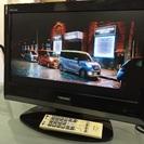 2009年 東芝 19インチ 液晶テレビ 売ります