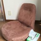 リクライニング 座椅子 茶色