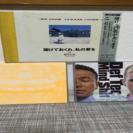 【希少品あり】CD 3枚セット
