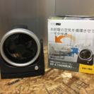 LC012220 首振りサーキュレーター