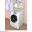 洗濯機ラック ランドリー棚 収納 メッシュ