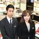東銀座から徒歩5分☆一般事務アルバイト☆時給1000円~