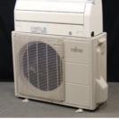 2011年式 10畳用2.8kw富士通 自動お掃除エアコン