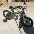 子供用自転車!Costoco❤️14インチ