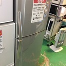 【送料無料】【2012年製】【激安】冷蔵庫 SHARP SJ-23W-N