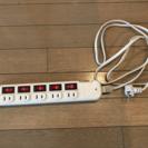 延長コード 節電タップ 6個口 2m 【取引中】