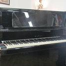 カワイXO-5 中古アップライトピアノ 名古屋 親和楽器