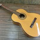 札幌 引き取り Miguno ミグノ No.80 クラシックギター...