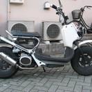 ホンダ  ズーマー50cc CUSTOM