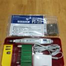 小型ペンタイプツール