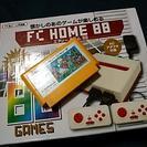 FCホーム88ゲーム